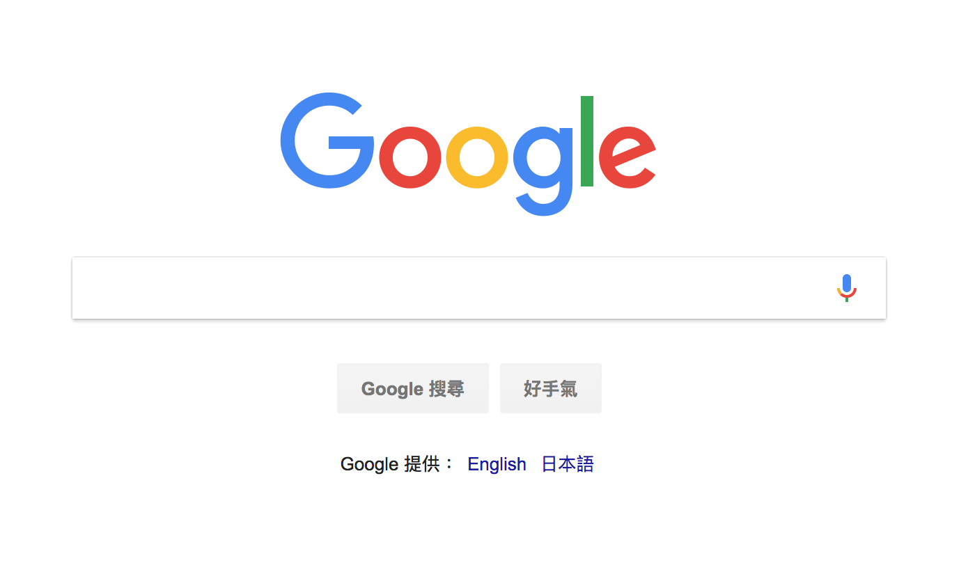 Google 搜尋的語音框